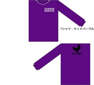 Tshirtsbb10
