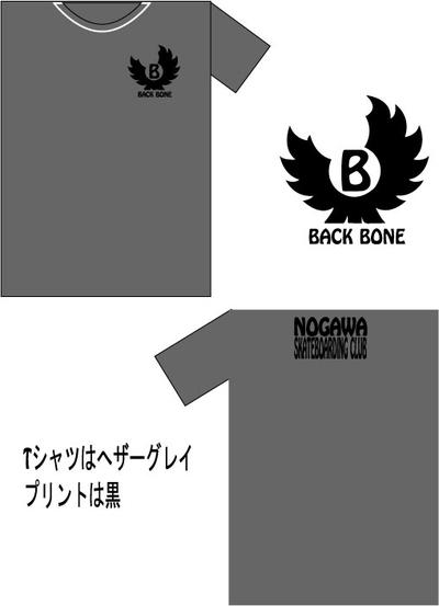 Tshirtsbb10maru1